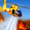 Yangın Helikopteri Oyunu
